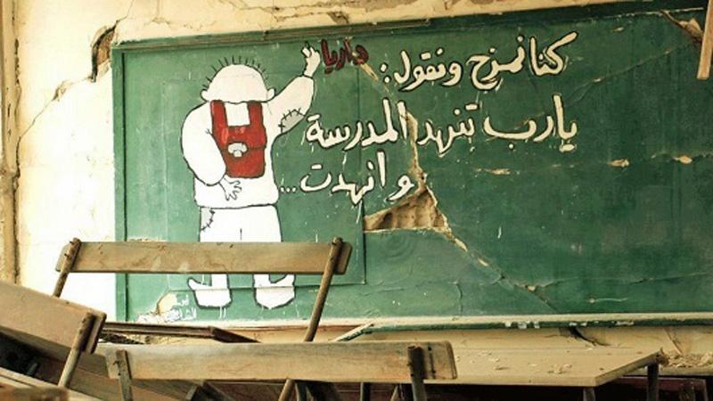 """<a href=""""/artist/abu-malik-al-shami"""">Abu Malik Al-Shami</a>"""