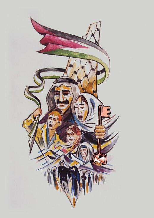 "<a href=""/artist/musaab-abu-sall"">Musa'ab Abu Sall</a> - <a href=""/nationalityposter/palestine"">Palestine</a> - 2016 - GAZA"