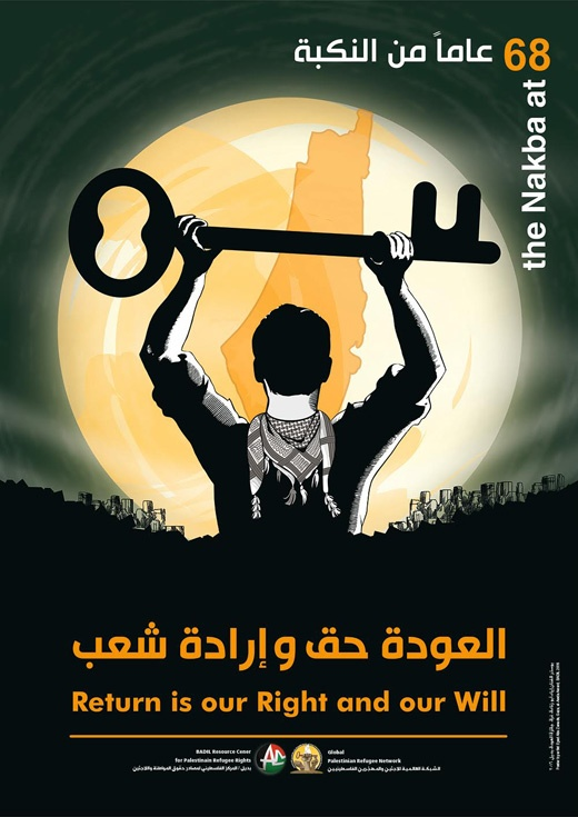 """<a href=""""/artist/iyad-abu-zanada"""">Iyad Abu Zanada</a> - <a href=""""/nationalityposter/palestine"""">Palestine</a> - 2016 - GAZA"""