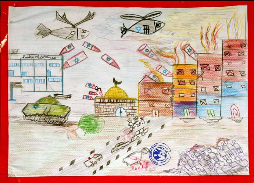 "<a href=""/artist/research-in-progress"">Research in Progress </a> - <a href=""/nationalityposter/palestine"">Palestine</a> - 2011 - GAZA"