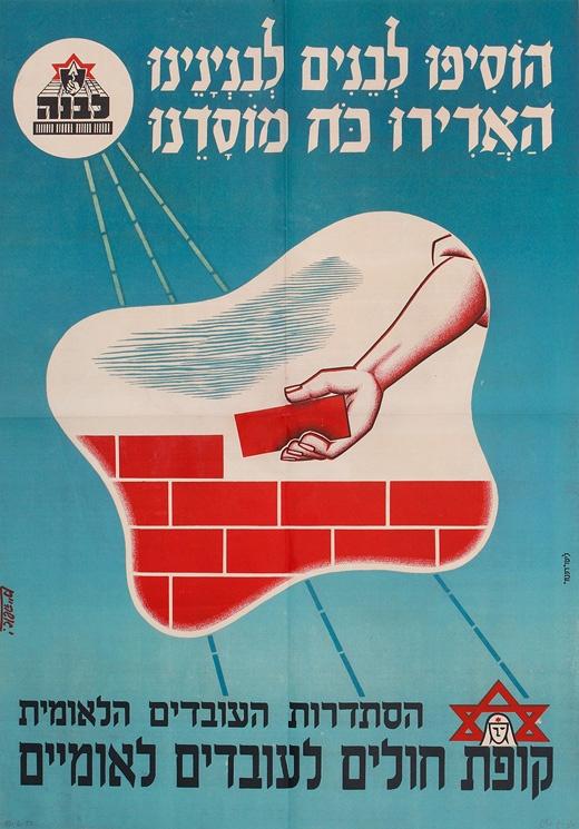 """<a href=""""/artist/isidor-ascheim-1891-1968"""">Isidor Ascheim (1891-1968)</a>"""