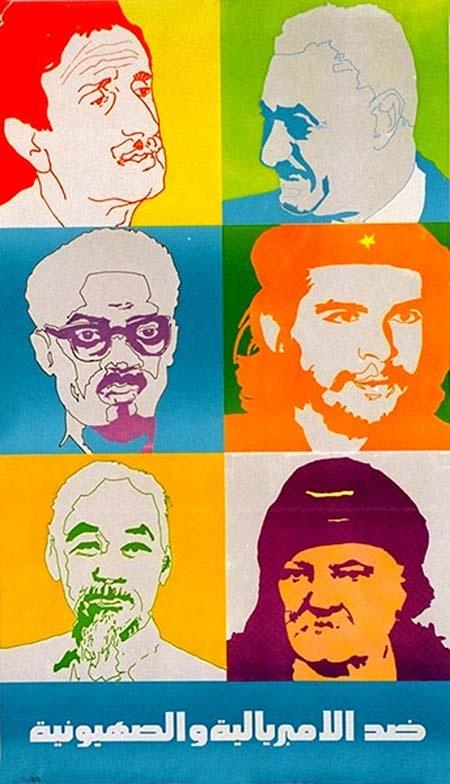 "<a href=""/artist/hussein-yaghi"">Hussein Yaghi</a>"