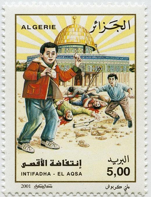 """<a href=""""/artist/ali-karboosh"""">Ali Karboosh</a>"""