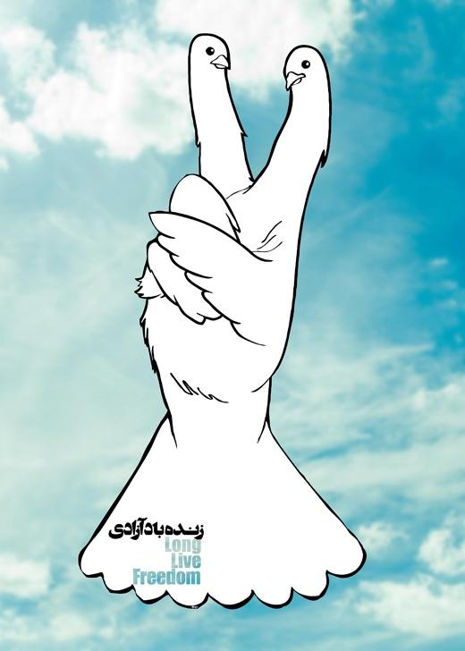 "<a href=""/artist/alireza-askarifar"">Alireza Askarifar </a>"