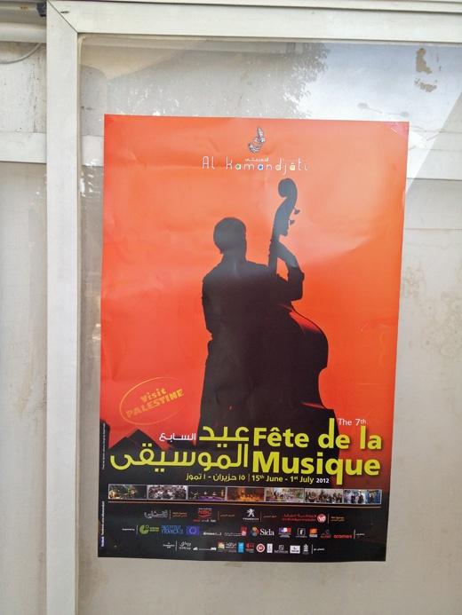 """<a href=""""/artist/majdi-hadid"""">Majdi  Hadid</a>"""