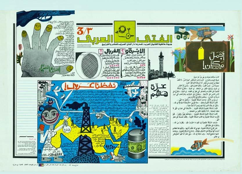 "<a href=""/artist/mohieddin-el-labbad"">Mohieddin El Labbad </a> - <a href=""/nationalityposter/egypt"">Egypt</a> - 1988 - GAZA"
