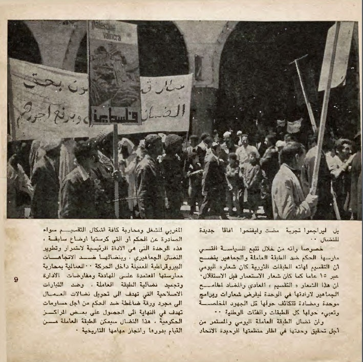 "<a href=""/artist/mohammed-chabaa"">Mohammed  Chabaa</a>"