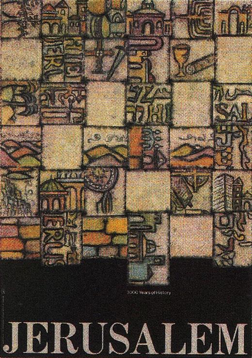 """<a href=""""/artist/angela-rocca"""">Angela Rocca</a> - <a href=""""/nationalityposter/canada"""">Canada</a> - 1989 - GAZA"""