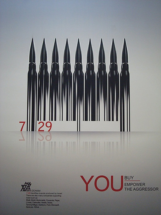 "<a href=""/artist/research-in-progress"">Research in Progress </a> -  2014 - GAZA"