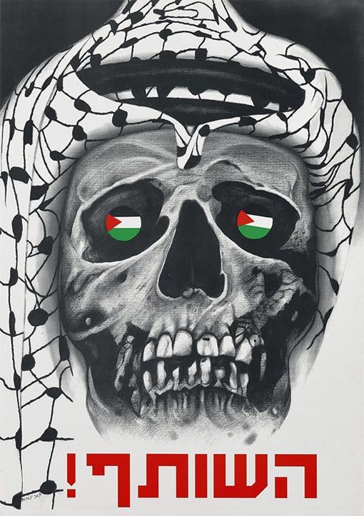 "<a href=""/artist/yitzhak-yitzhak"">Yitzhak Yitzhak</a>"