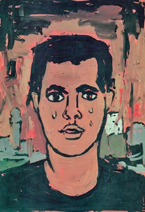 """<a href=""""/artist/arnon-ben-david"""">Arnon Ben David</a>"""