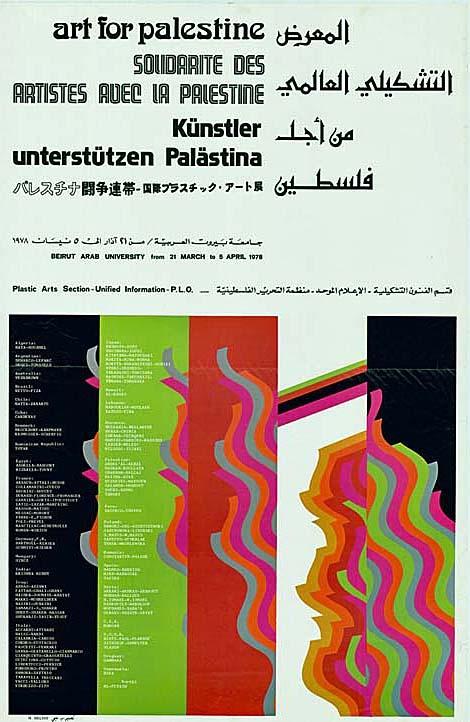 "<a href=""/artist/mohammed-melehi"">Mohammed Melehi</a>"
