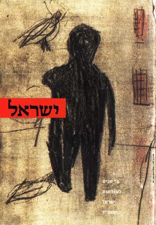 """<a href=""""/artist/judith-asher"""">Judith Asher</a>"""