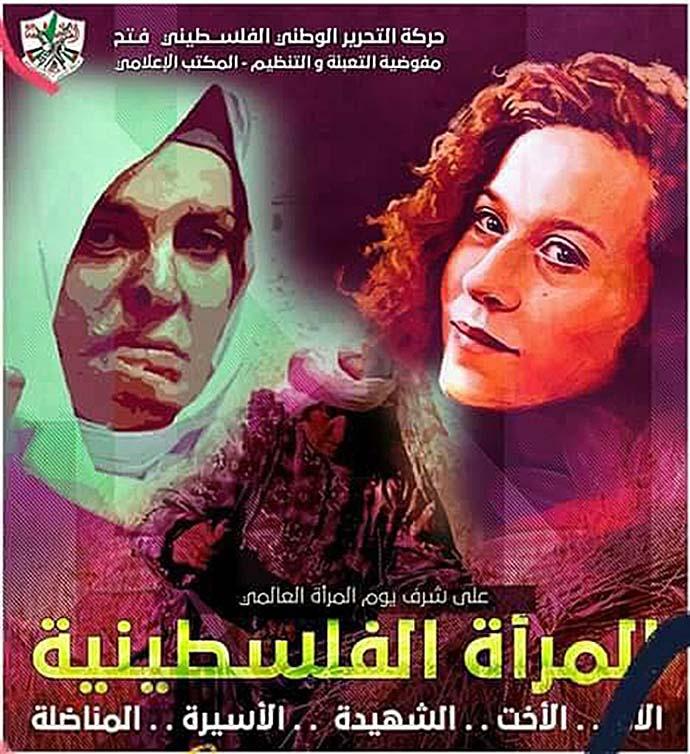 "<a href=""/artist/research-in-progress"">Research in Progress </a> - <a href=""/nationalityposter/palestine"">Palestine</a> - 2018 - GAZA"
