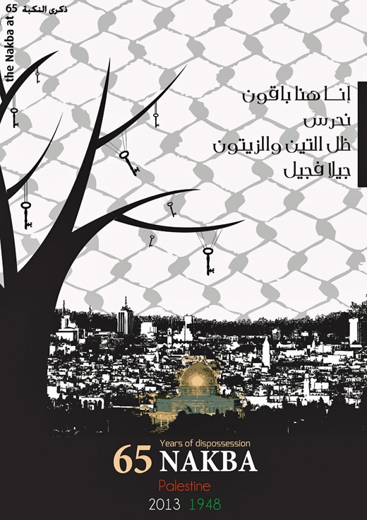 "<a href=""/artist/ayman-moqbel"">Ayman  Moqbel</a> - <a href=""/nationalityposter/palestine"">Palestine</a> - 2013 - GAZA"