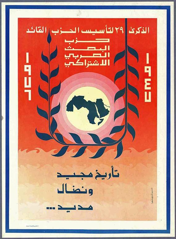 """<a href=""""/artist/shafiq-shaia"""">Shafiq Shaia</a>"""