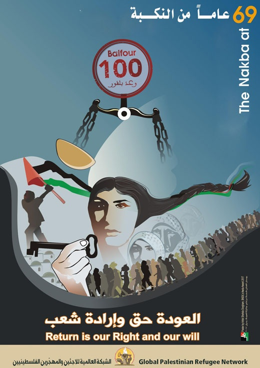 "<a href=""/artist/shehda-dorgham"">Shehda Dorgham</a> - <a href=""/nationalityposter/palestine"">Palestine</a> - 2017 - GAZA"
