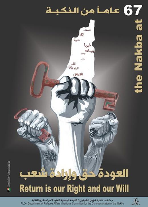 """<a href=""""/artist/ahmad-hmedat"""">Ahmad Hmedat </a> - <a href=""""/nationalityposter/palestine"""">Palestine</a> - 2015 - GAZA"""