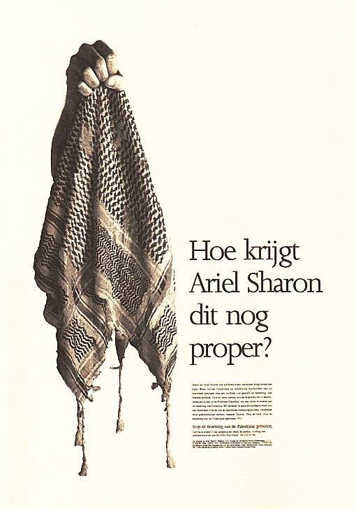 "<a href=""/artist/kado-advertising-agency"">Kado Advertising Agency </a>"