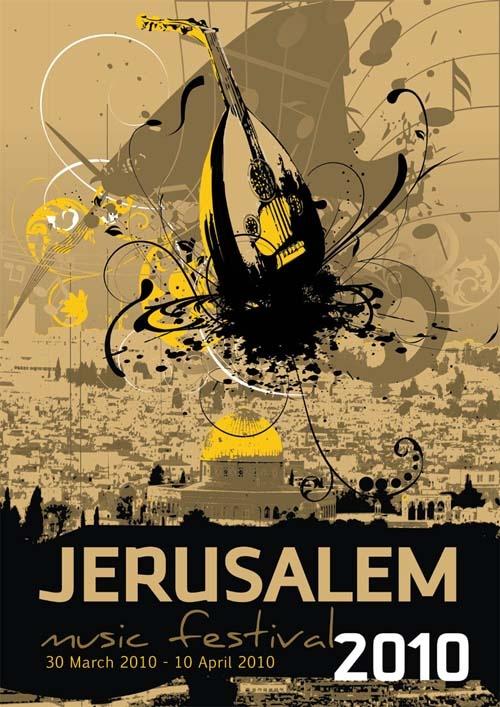 """<a href=""""/artist/baha-khoury"""">Baha  Khoury </a> -  2010 - GAZA"""