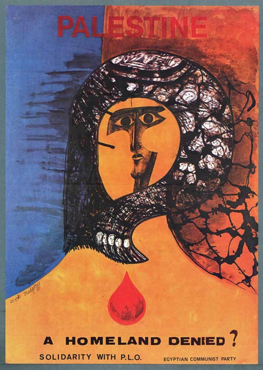 """<a href=""""/artist/george-bahgory"""">George Bahgory</a>"""