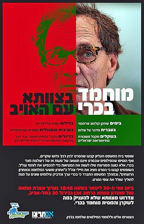 """<a href=""""/artist/research-in-progress"""">Research in Progress </a> - <a href=""""/nationalityposter/israel"""">Israel</a> - 2012 - GAZA"""