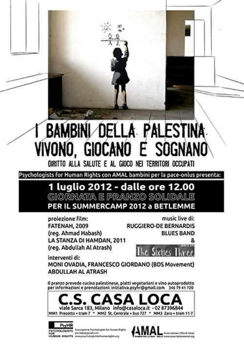 """<a href=""""/artist/research-in-progress"""">Research in Progress </a> - <a href=""""/nationalityposter/italy"""">Italy</a> - 2012 - GAZA"""