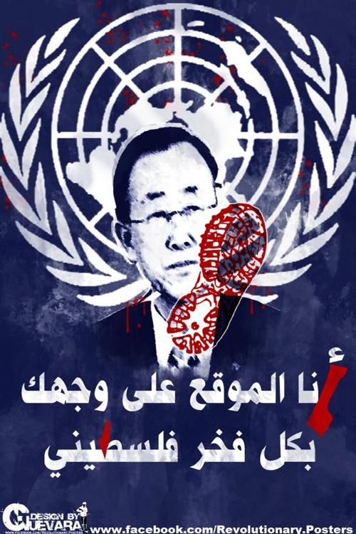"<a href=""/artist/qasem-abdelqader"">Qasem Abdelqader</a> -  2012 - GAZA"
