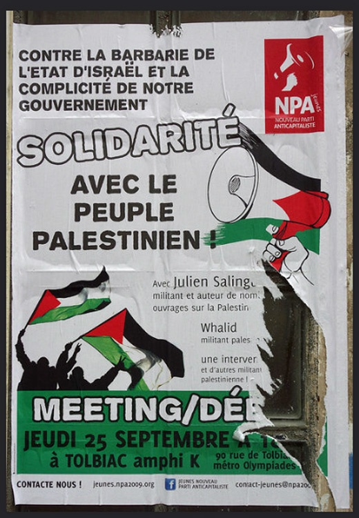 "<a href=""/artist/research-in-progress"">Research in Progress </a> - <a href=""/nationalityposter/france"">France</a> - 2014 - GAZA"