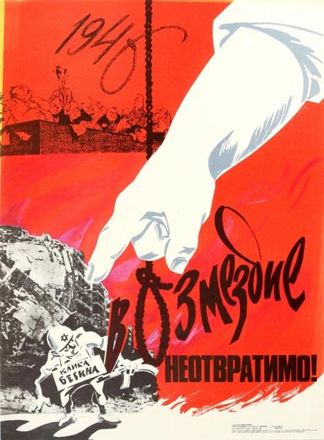 """<a href=""""/artist/b-reshetnikov"""">B. Reshetnikov</a>"""
