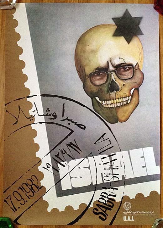 "<a href=""/artist/hala-faisal"">Hala  Faisal</a>, <a href=""/artist/marc-rudin"">Marc Rudin</a>"