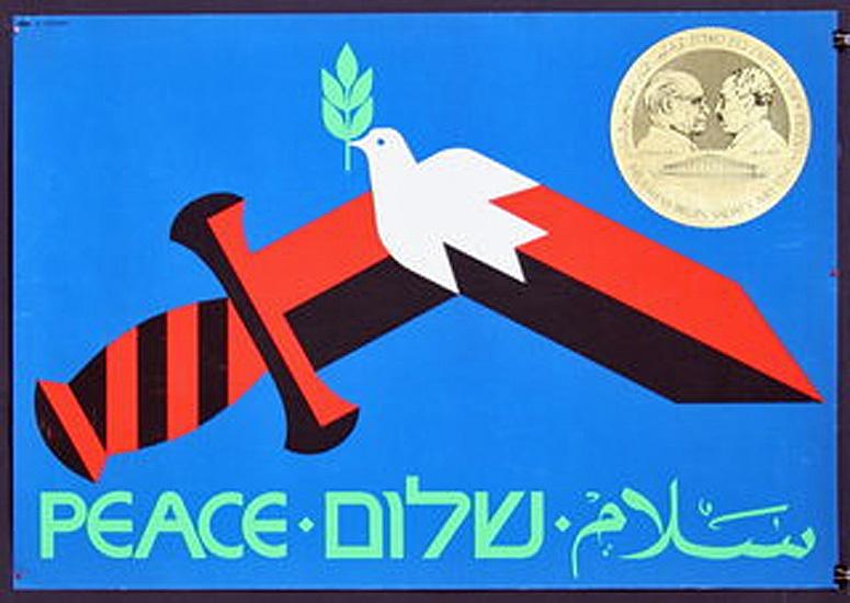 """<a href=""""/artist/eliezer-weishoff"""">Eliezer Weishoff</a> - <a href=""""/nationalityposter/israel"""">Israel</a> - 1977 - GAZA"""
