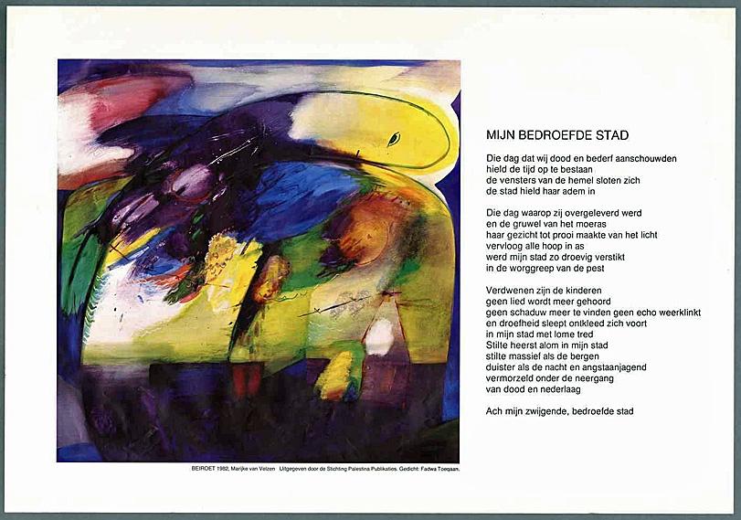 """<a href=""""/artist/marijke-van-velzen"""">Marijke  Van Velzen</a>"""
