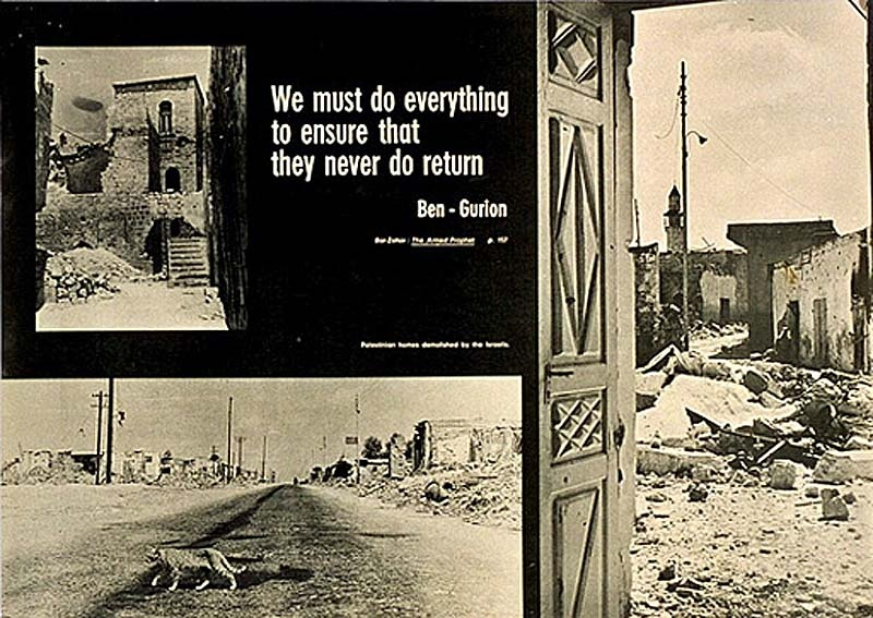 "<a href=""/artist/research-in-progress"">Research in Progress </a> -  1970 - GAZA"