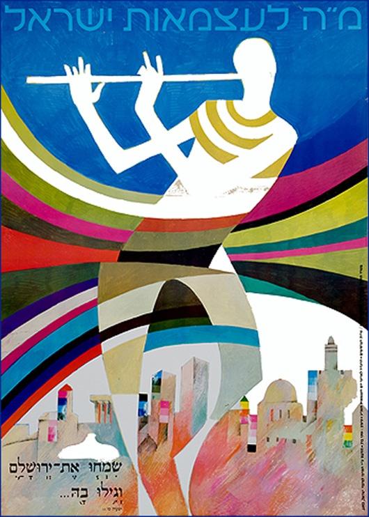 "<a href=""/artist/assaf-berg"">Assaf Berg</a> - <a href=""/nationalityposter/israel"">Israel</a> - 1993 - GAZA"