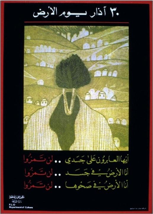 "<a href=""/artist/nasser-soumi"">Nasser Soumi</a> -  1985 - GAZA"
