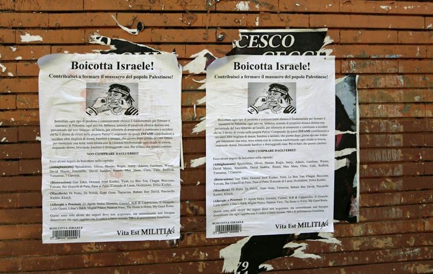 """<a href=""""/artist/carlos-latuff"""">Carlos Latuff</a> - <a href=""""/nationalityposter/italy"""">Italy</a> - 2014 - GAZA"""