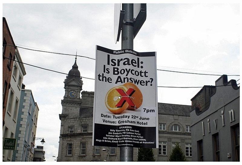 "<a href=""/artist/research-in-progress"">Research in Progress </a> - <a href=""/nationalityposter/ireland"">Ireland</a> - 2010 - GAZA"