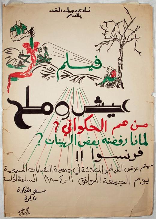 "<a href=""/artist/khashum"">Khashum</a>"