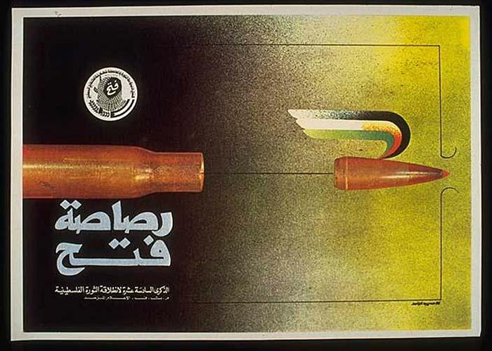 "<a href=""/artist/hassib-al-jassem"">Hassib Al Jassem</a> - <a href=""/nationalityposter/lebanon"">Lebanon</a> - 1981 - GAZA"