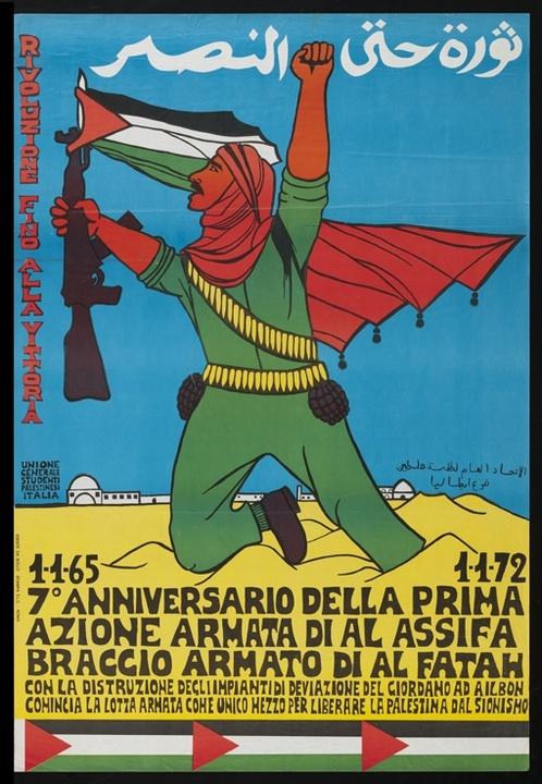 "<a href=""/artist/elisabetta-carboni"">Elisabetta Carboni  </a> - <a href=""/nationalityposter/italy"">Italy</a> - 1972 - GAZA"