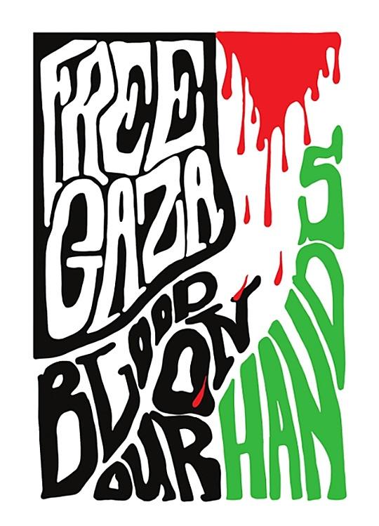 "<a href=""/artist/cat-sims"">Cat Sims</a> - <a href=""/nationalityposter/united-kingdom"">United Kingdom</a> - 2014 - GAZA"