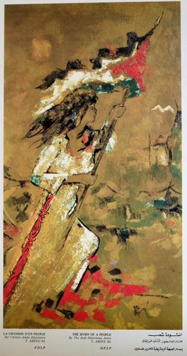 "<a href=""/artist/tawfiq-abdel-al"">Tawfiq  Abdel Al </a>"