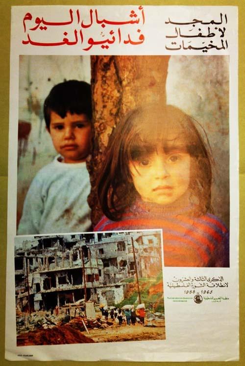 """<a href=""""/artist/research-in-progress"""">Research in Progress </a> - <a href=""""/nationalityposter/tunisia"""">Tunisia</a> - 1988 - GAZA"""