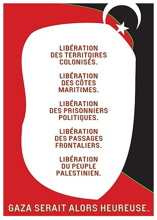 "<a href=""/artist/cl%C3%A9ment-boudin"">Clément Boudin</a> - <a href=""/nationalityposter/france"">France</a> - 2014 - GAZA"