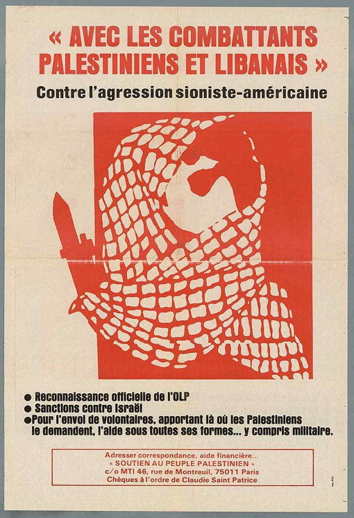 """<a href=""""/artist/research-in-progress"""">Research in Progress </a> - <a href=""""/nationalityposter/france"""">France</a> - 1975 - GAZA"""