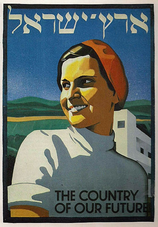 """<a href=""""/artist/franz-krausz-1905-1998"""">Franz Krausz (1905-1998) </a>"""