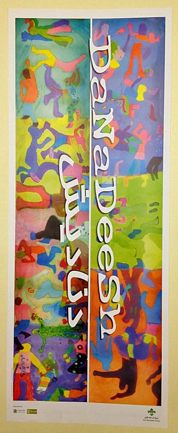 """<a href=""""/artist/lames"""">Lames </a>"""