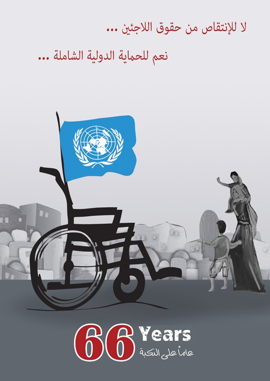 "<a href=""/artist/daoud-haj-abdullah"">Daoud Haj Abdullah</a> - <a href=""/nationalityposter/palestine"">Palestine</a> - 2014 - GAZA"