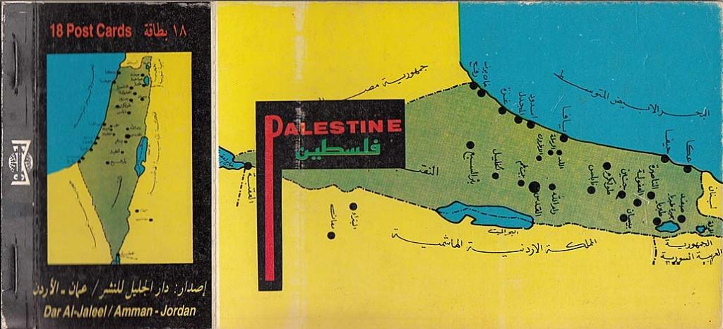 "<a href=""/artist/research-in-progress"">Research in Progress </a> - <a href=""/nationalityposter/jordan"">Jordan</a> - 1982 - GAZA"